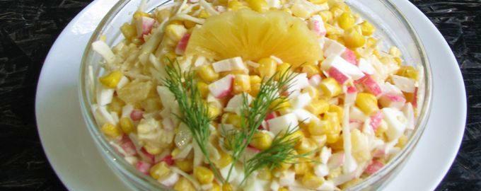 Новогодний салат из крабовых палочек с ананасами