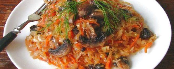 Тушеная капуста с грибами шампиньонами
